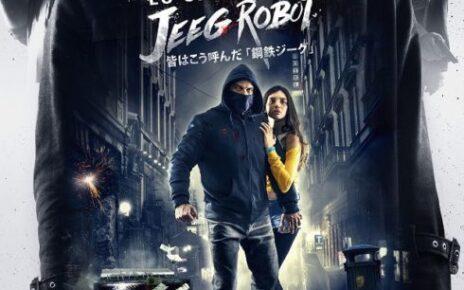 lo chiamavano jeeg robot poster