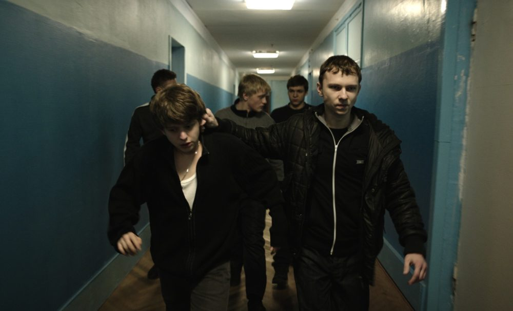 Il Cinema Invisibile - The Tribe, di Myroslav Slaboshpytskiy