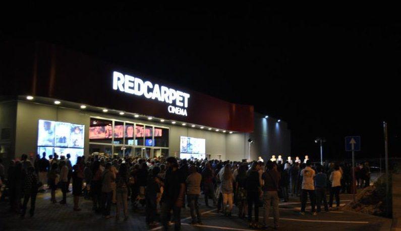 uci cinemas red carpet