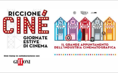 cinecamp 2017 banner