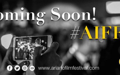 ariano film festival 2017