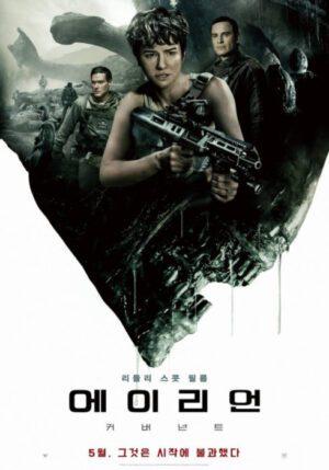 alien covenant poster internazionale