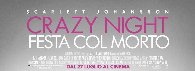 Scarlett Johansson ed il pazzo cast di Crazy Night - Festa col Morto nel nuovo poster italiano