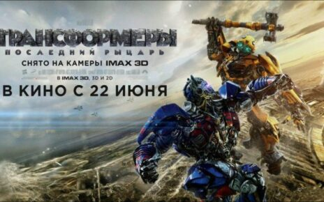 transformers 5 nuovo banner