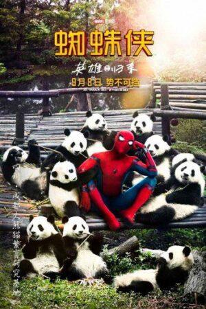 spider-man homecoming poster cina