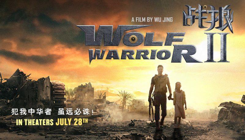 wolf warriors 2 incassi