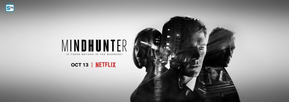 mindhunter banner slide