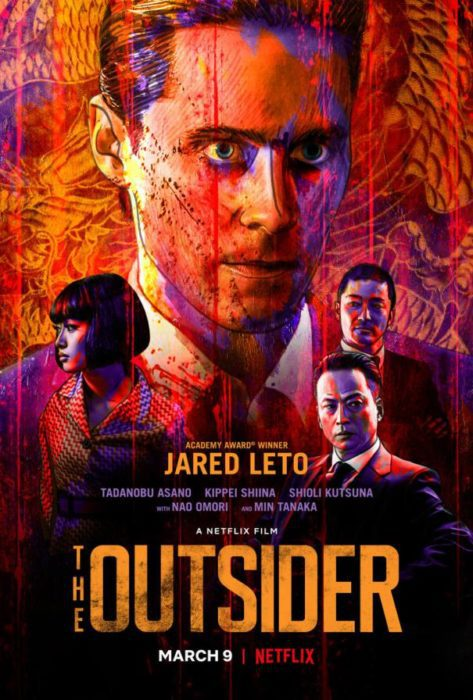 The Outsider netflix poster