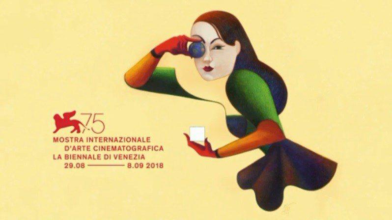 [Venezia 75] Il giorno di Vox Lux e di Opera senza autore