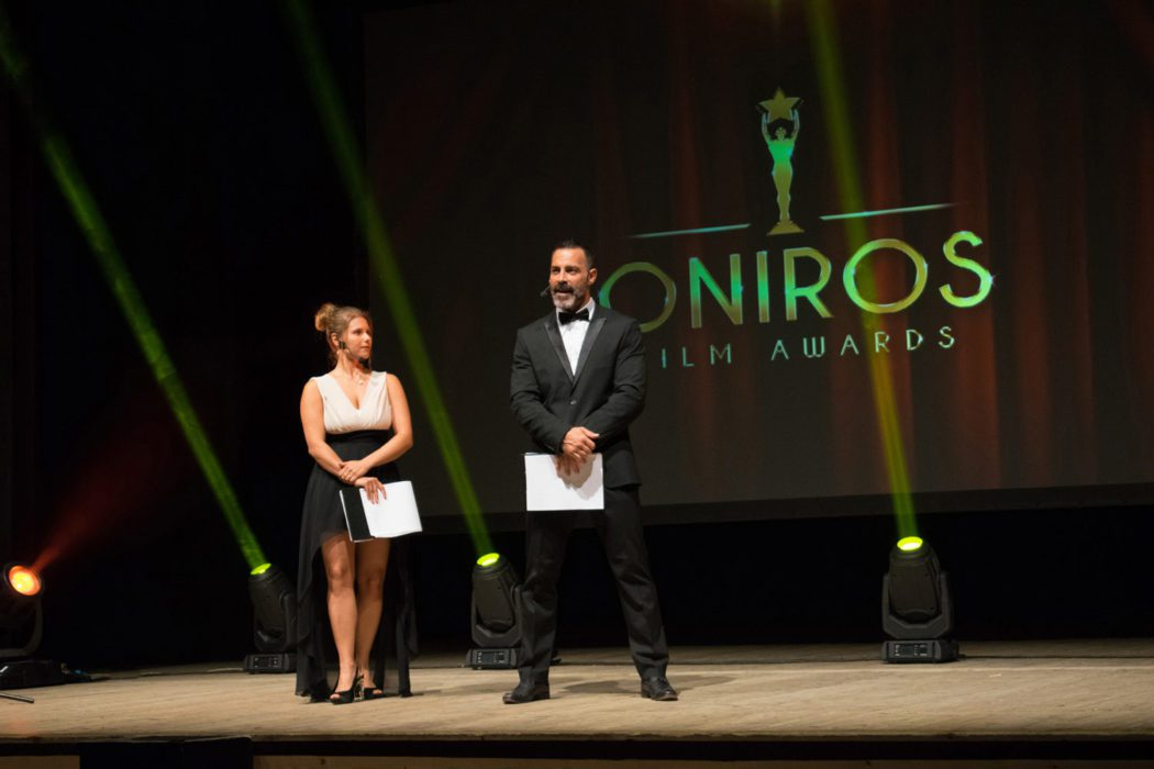 Oniros Film Awards Gala