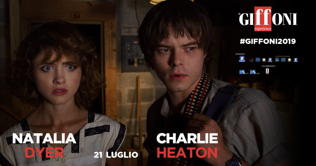 stranger things giffoni