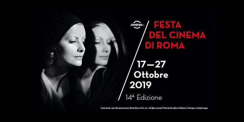 festa del cinema di roma 14