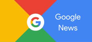 Universal Movies su Google News