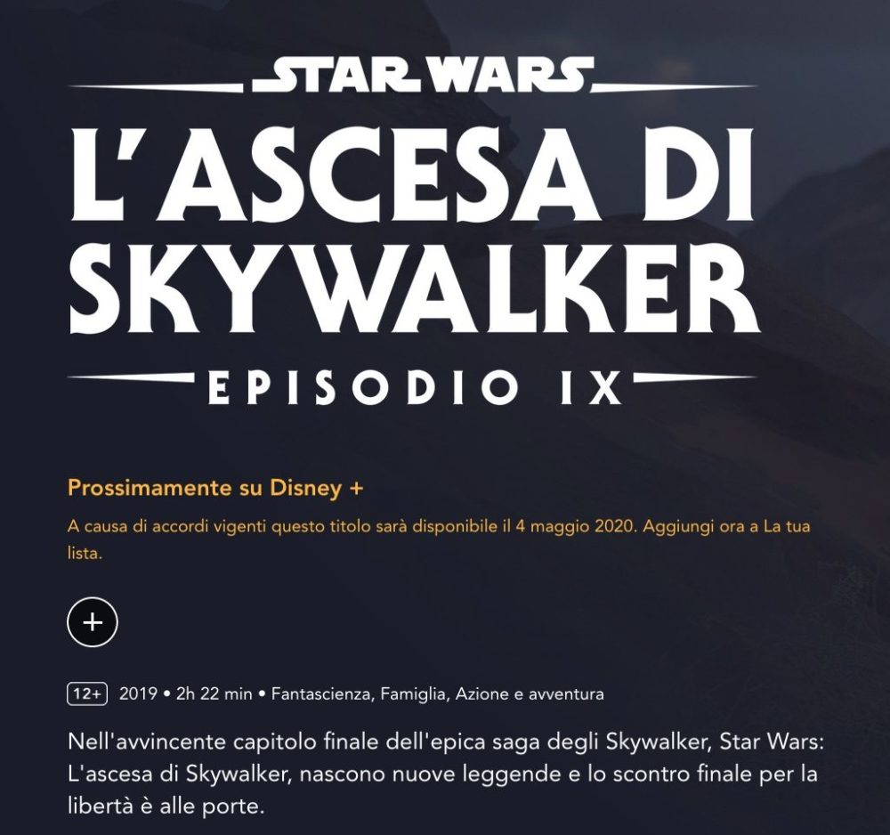Star Wars - L'ascesa di Skywalker su Disney+