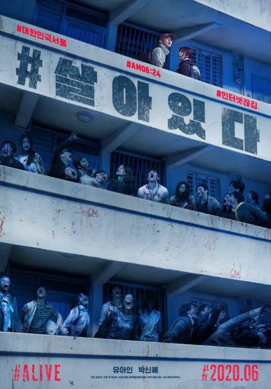 Il terrificante trailer di #Alive, il nuovo zombie sudcoreano