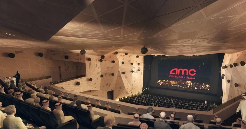 AMC Cinema