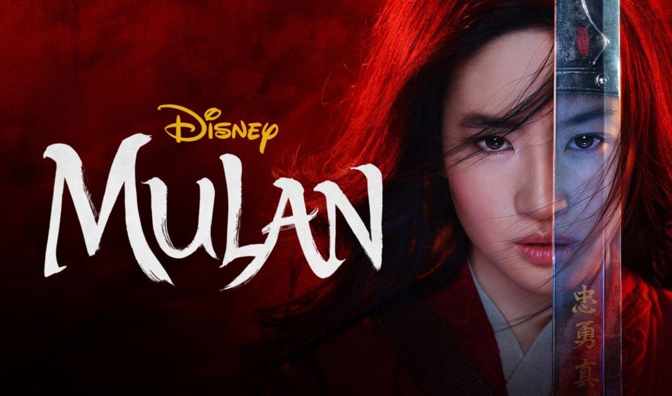 Mulan Disney Poster