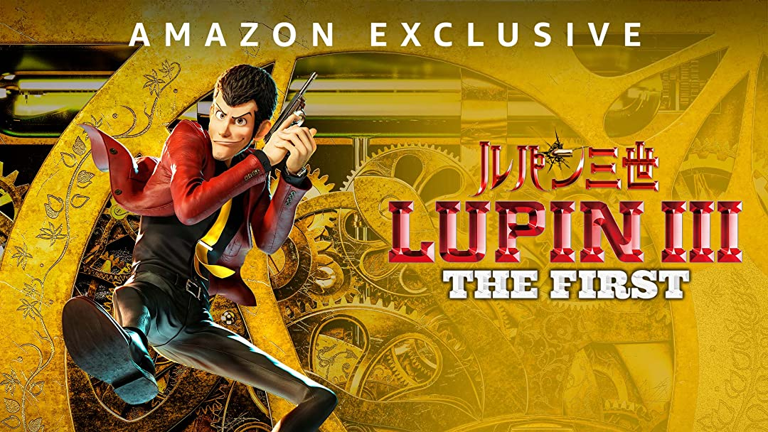 Lupin III The First Recensione