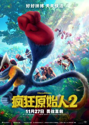 croods-a-new-age-ver4