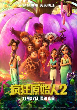 croods-a-new-age-ver5