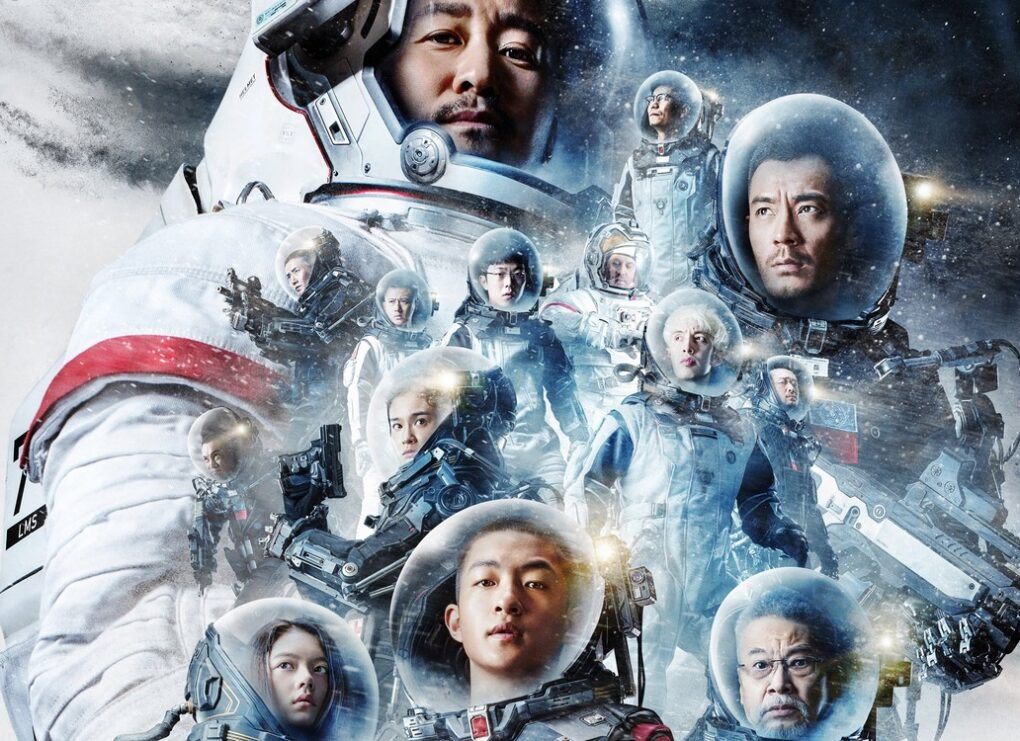 The Wandering Earth film Sequel