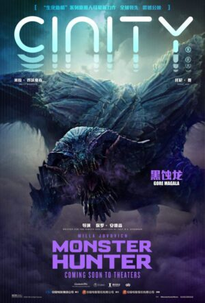 monster-hunter-china-1-scaled-1