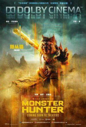 monster-hunter-china-4-scaled-1