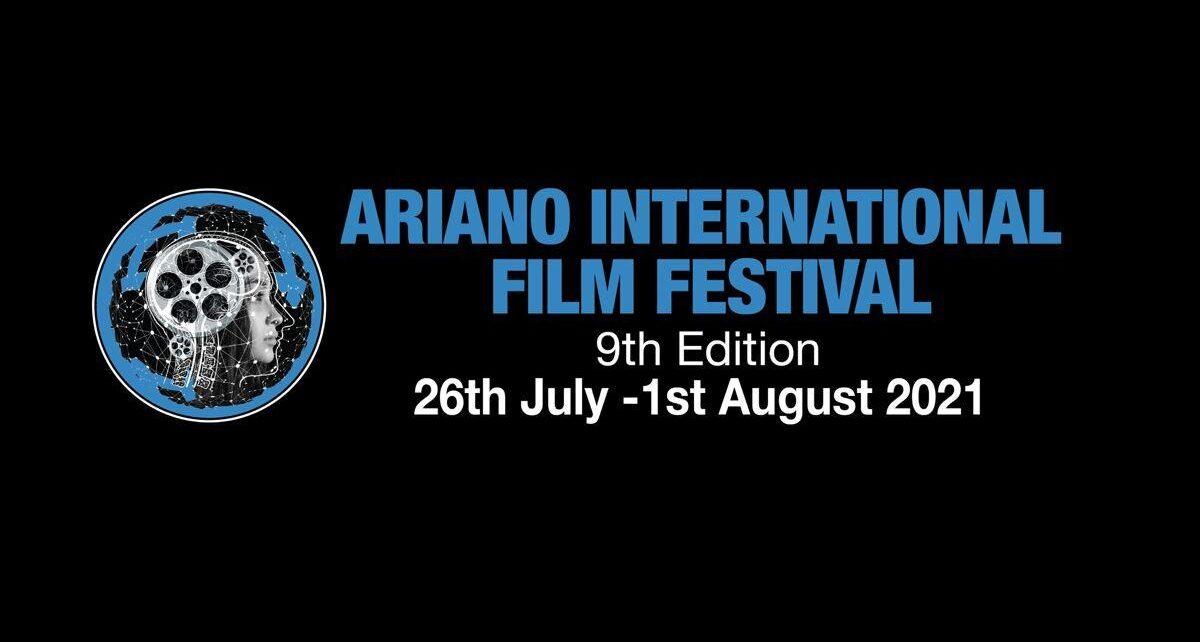 Ariano International Film Festival 2021 logo