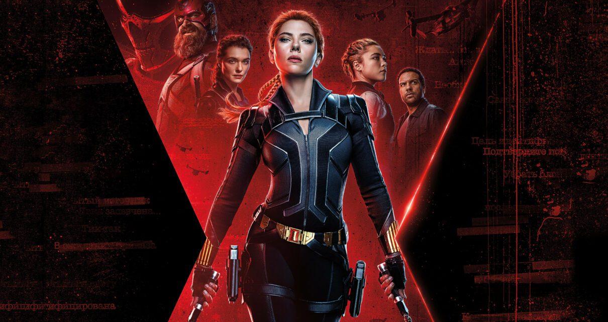 black widow film poster imax
