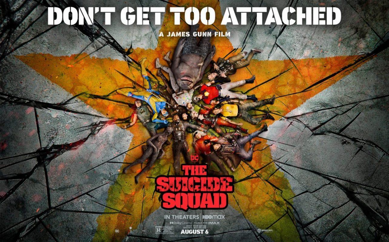 the suicide squad: missione suicida banner