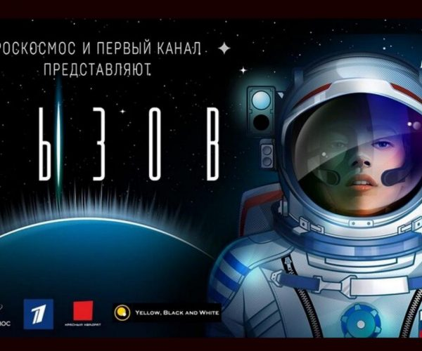 the challange film spazio
