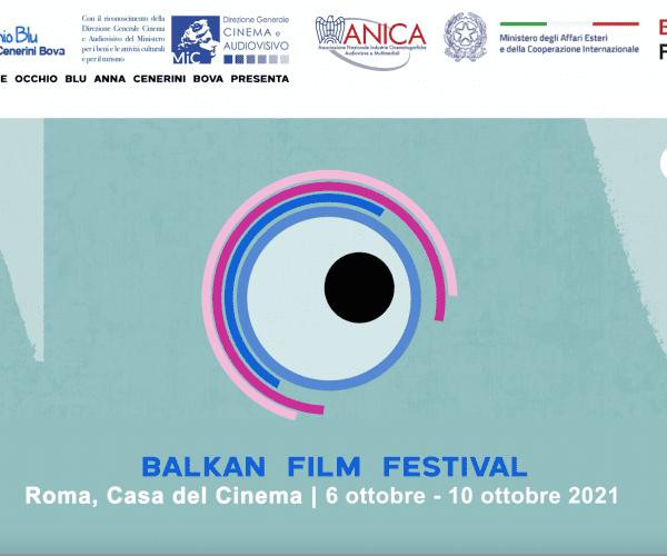 Balkan film festival